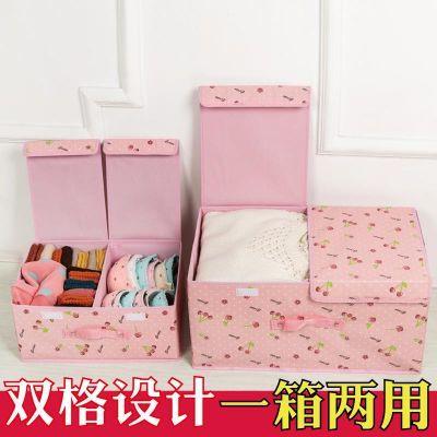 收纳盒布艺有盖折叠储物箱特美甲少女布整理箱衣服收纳箱2格双盖