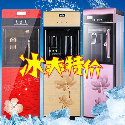 千斤顶立式热水壶家用饮水器家用活性炭茶吧机开壶纯净水小瓶饮水