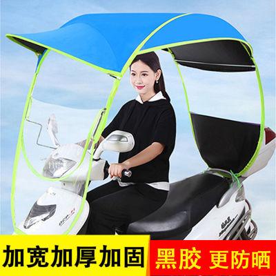 电瓶车雨伞雨棚电动车燃油助力车电轮摩托布情侣雨伞折叠新款封闭