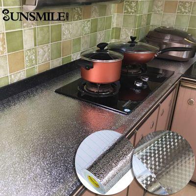 尚斯曼防油防污厨房铝箔贴纸自粘墙贴防潮铝箔锡纸防水家具翻新