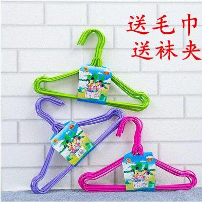 【40/10个特惠装】儿童衣架婴儿宝宝成人衣架衣撑浸塑铁丝晒晾衣