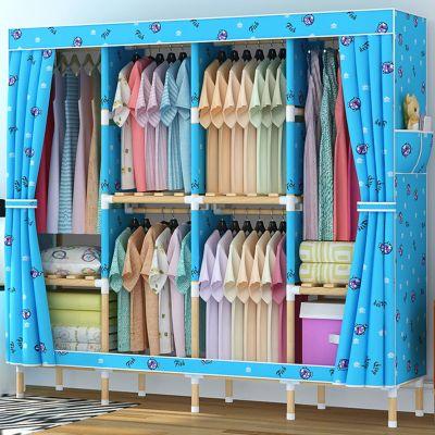 衣柜小香袋床头柜布儿童收纳衣橱布柜六门木棍宝宝抽屉加粗家具布套