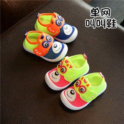 春夏童鞋单网女童婴儿鞋学步软底男童宝宝鞋透气单鞋叫叫鞋0-2岁