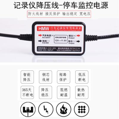 3.5米行车记录仪降压线停车监控行车记录仪点烟器电源线USB数据线