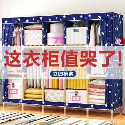 【超大容量精装版】简易衣柜?#30340;?#34915;柜大号布衣柜衣橱衣柜收纳架
