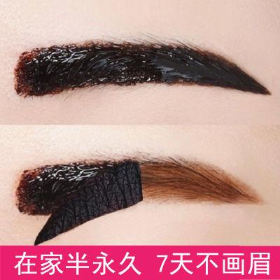 送修眉刀眉卡撕拉染眉膏眉笔防水防汗不脱色持久自然棕色灰色套装