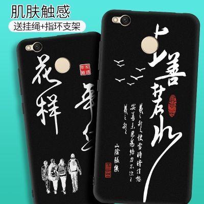 小米红米4X手机壳redmi4A手机套硅胶软支架防摔红米2个性创意挂绳