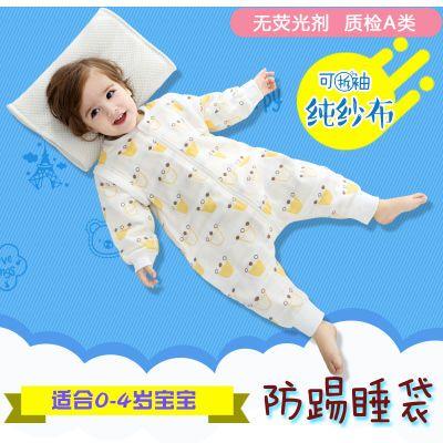 婴儿纱布睡袋宝宝分腿睡袋加厚纯棉春秋冬季儿童防踢被薄四季通用