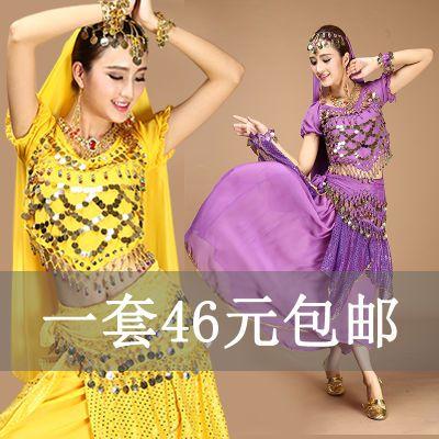 肚皮舞服装演出服印度舞蹈服装女成人主播东方夜店女装上衣套装