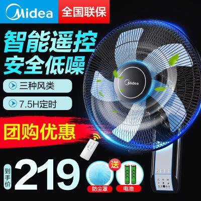 美的壁扇家用遥控电风扇台式?#20202;?壁挂式电扇摇头挂壁式FW40-11AR