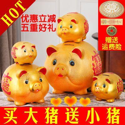 陶瓷金猪存钱罐储蓄罐只进不出创意活动礼品儿童家居开业摆件包邮