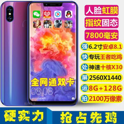 8G运存128G内存十核6.2寸脸指纹虹膜全网通双卡4G刘海屏吃鸡手机