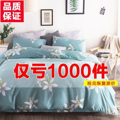 件套水洗棉粗布件套床上用品套公主风被罩单件床单加厚被套双人品