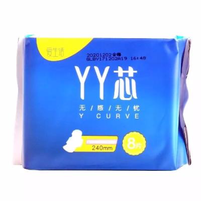 绿叶爱生活YY芯无感无忧日用卫生巾4包