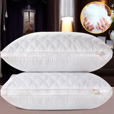 超值冲量】枕头枕芯一对枕头芯决明子家用护颈椎成人枕单人学生枕