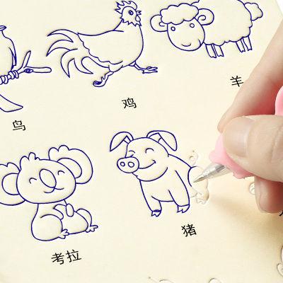 儿童拼音简笔画练字帖幼儿园写数字字帖学前启蒙楷书3-9岁初学者