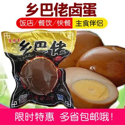 乡巴佬卤鸡蛋整箱10只包邮五香茶叶蛋温州风味零食小吃喜蛋快餐蛋