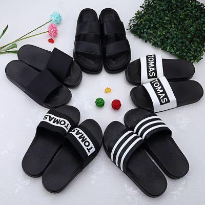 拖鞋男夏外穿居家浴室防滑男拖鞋夏季韩版个性一字拖男士凉拖鞋夏