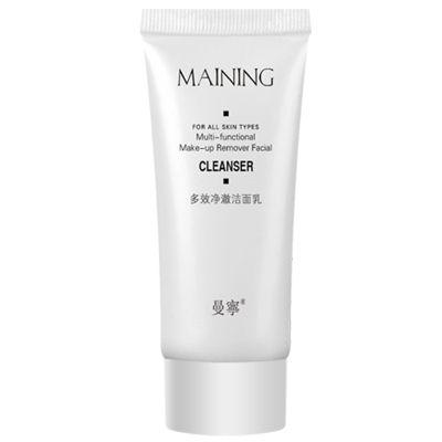 曼宁洗面奶女男士补水保湿控油深层清洁收缩毛孔锁水护肤品洁面乳