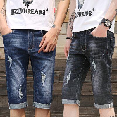 弹力破洞五分七分牛仔短裤男学生薄款休闲青少年靓仔修身韩版马裤