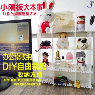 抽屉分隔板 DIY自由组合整理收纳衣柜化妆格内衣袜子分类塑料隔板