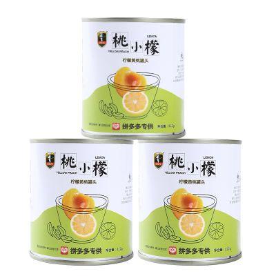 黄桃罐头【桃小檬】312g*6罐爱斯曼柠檬新鲜水果黄桃罐头