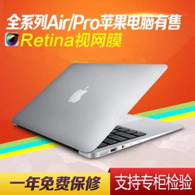 超薄笔记本电脑air pro 15寸 13寸 独显金属双核游戏