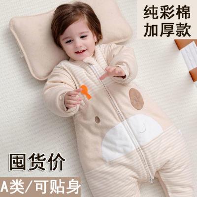 纯彩棉新生婴幼儿睡袋秋冬款加厚分腿小孩宝宝睡袋中小儿童防踢被