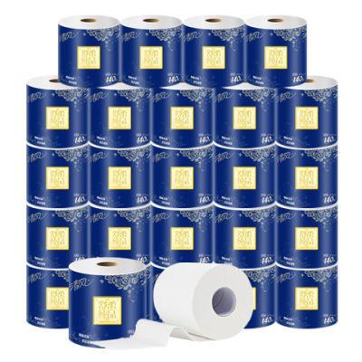 清风卷纸家用卷筒纸圈纸原浆纸不漂白卫生纸厕所有芯纸巾27卷整箱