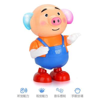 抖音海草舞跳舞猪会唱歌走路电动可爱萌萌猪儿童玩具礼物 萌萌猪