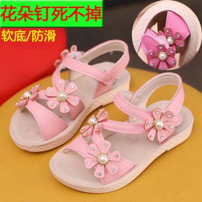 拖鞋女儿童布鞋女民族风凉鞋女大童凉姐妹装韩版夏籍童包头鞋白色