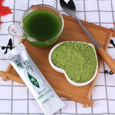 100袋*3g】大麦若叶青汁减肥茶瘦大肚子天然代餐粉排毒清肠茶正品