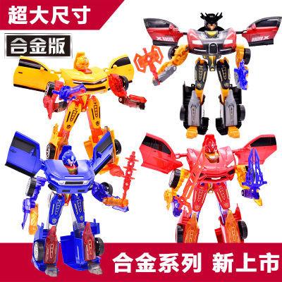合金变形玩具金刚5大黄蜂汽车机器人超跑赛车模型儿童男孩3-4-6岁