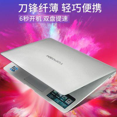 全新14英寸i5轻薄四核笔记本电脑学生游戏本商务办公超薄本手提