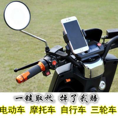 便宜手机支架指环壳风扇安卓屏幕自拍杆直播幕修复胶水游戏摇杆配