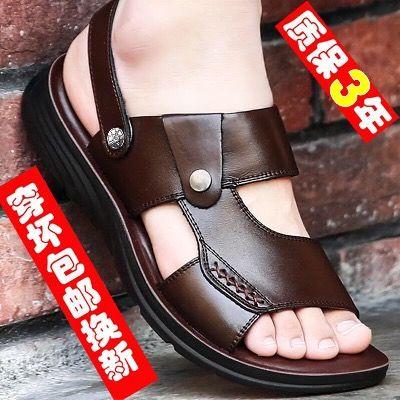 夏季头层牛皮男士凉鞋奥库沙滩鞋软