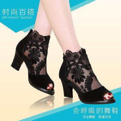 2018夏季新款舞蹈鞋女式网纱鱼嘴凉鞋中高跟舒适透气广场舞跳舞鞋