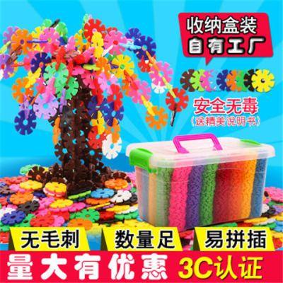 6cm雪花片加厚塑料积木拼插收纳箱装幼儿园益智玩具
