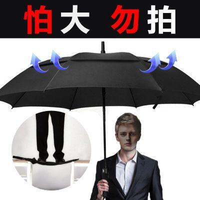 双层511超大雨伞长柄男女士三人学生雨伞大号双人直柄全自动雨伞