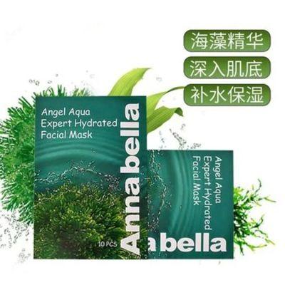 泰国安娜贝拉Annabella海藻面膜10 补水保湿深海矿物面膜林允推荐