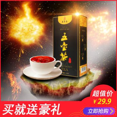 【送神油】五宝茶男人茶枸杞茶人参老公茶雄花五宝茶玛咖玛咖片