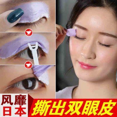 双眼皮定型霜永久自然隐形胶水防水防汗防过敏学生大眼神器美目贴