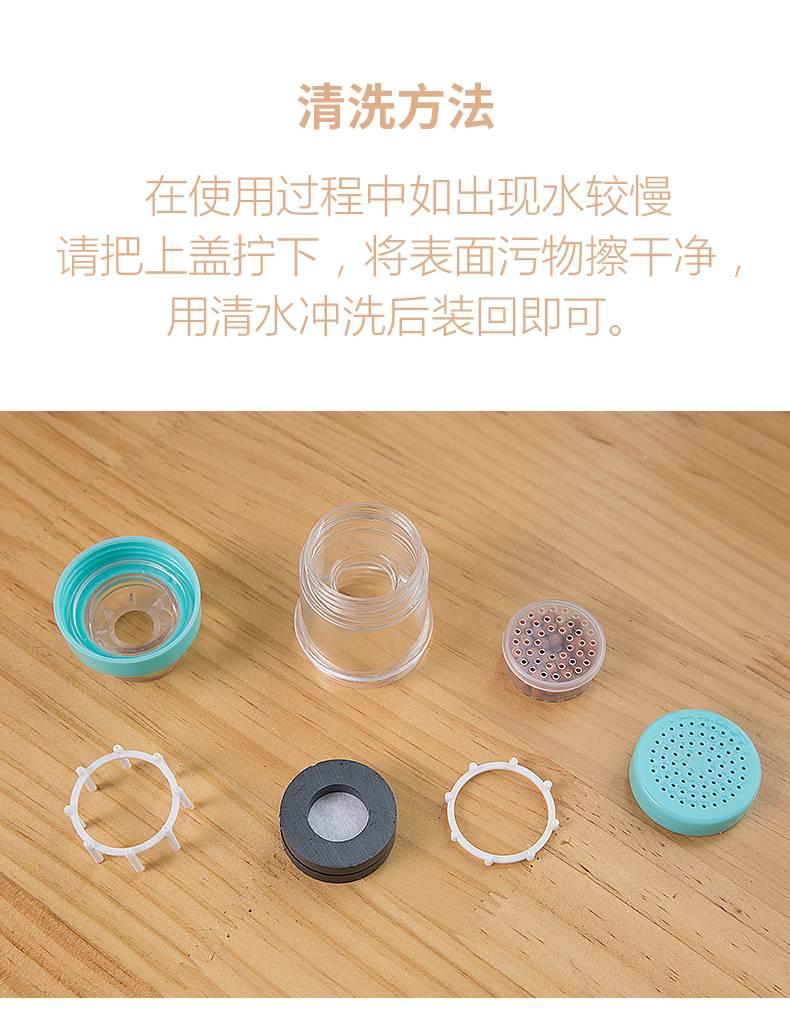 【1-5只装】厨房水龙头过滤器防溅井水滤水器水龙头净水器