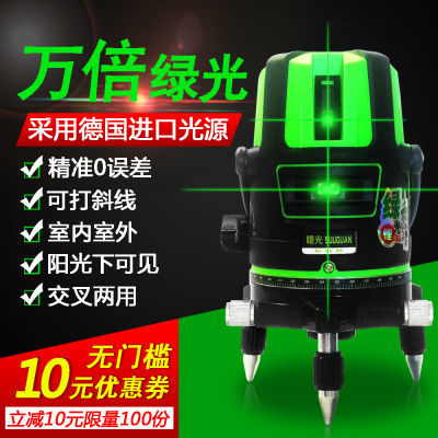绿光水平仪激光2线3线5线红外线强光高精度自动打线仪蓝光平水仪