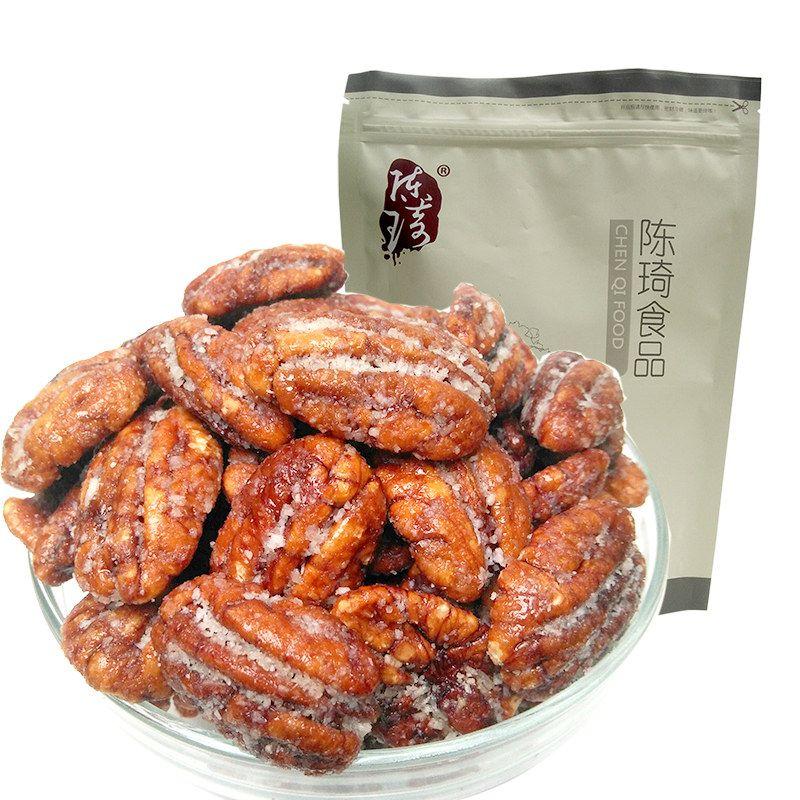 碧根果仁168克×3罐含罐椒盐奶香味200g-600g山核桃仁