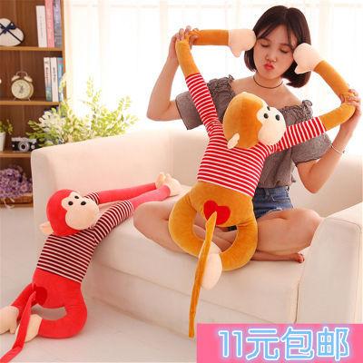 窗帘绑带吊猴毛绒玩具公仔可爱长臂猴子布娃娃儿童礼物防撞头玩偶