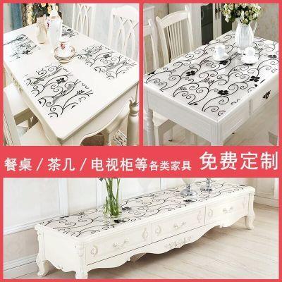 定制电视柜桌布防水茶几床头柜垫子塑料 水晶板软玻璃PVC桌