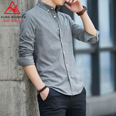芭黎公鸡衬衫男短袖男夏学生韩版修身牛津纺打底衬衫长袖衬衫