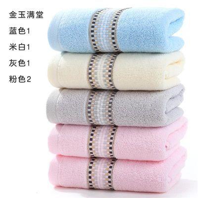 5条装纯棉毛巾吸水洗澡柔软舒适厚实加大厚洗脸面巾家用