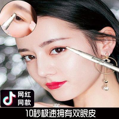 【双眼皮+眼线笔+口红】双眼皮定型霜贴隐形永久防水胶水大眼神器